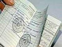 Образец записи в трудовой книжке об увольнении по сокращению штата - как вписать, образец