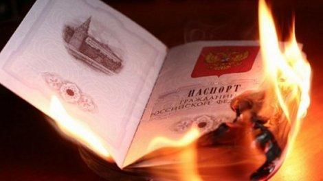Замена паспорта при порче: документы и остальное. Образец заявления