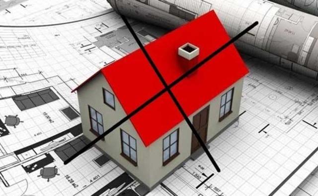 Снятие с государственного кадастрового учета объекта недвижимости: инструкция