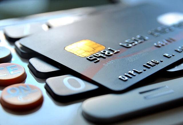 Что такое БИК (банковский идентификационный код)? Как его узнать или получить?