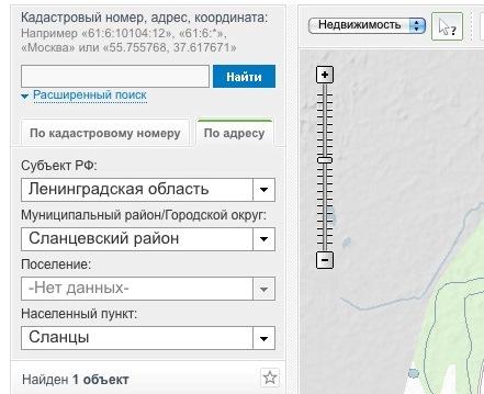 Кадастровая выписка о земельном участке: все способы, как получить