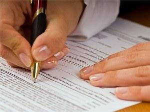 Загранпаспорт для пенсионеров нового образца: инструкция по получению