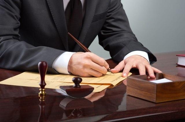 Признание права собственности отсутствующим: знай, как поступить!
