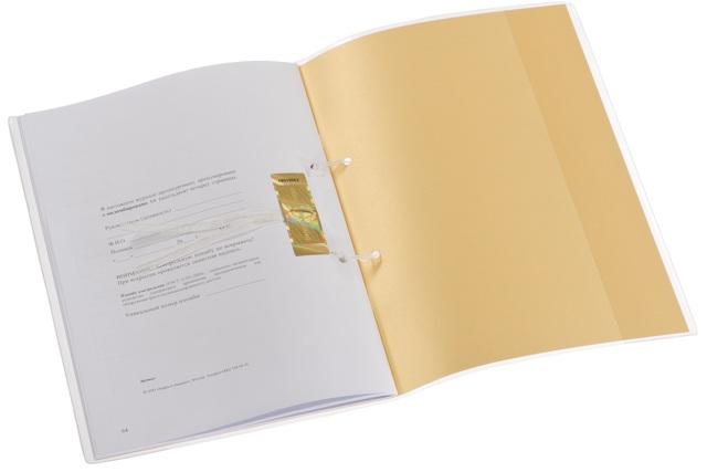 Журнал регистрации договоров о материальной ответственности, образец журнала договоров о полной МО, зачем нужен, как заполнять