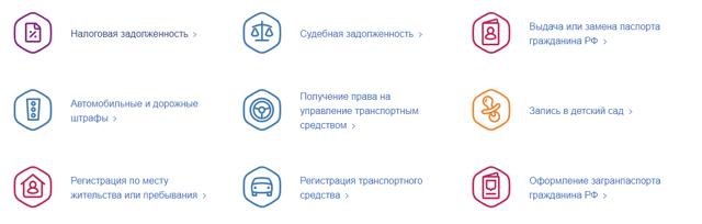 Вход и регистрация по СНИЛС в личный кабинет на портале госуслуг