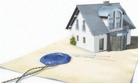 Постановка на кадастровый учет объекта недвижимости: как это сделать