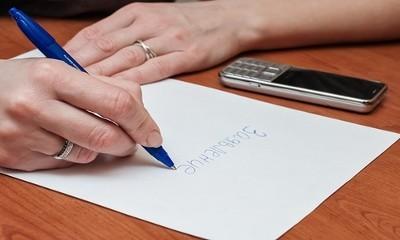 Запись в трудовую книжку о приеме на работу: временно или на испытательный срок