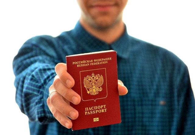 Проверить готовность загранпаспорта: просто, если знаешь, как